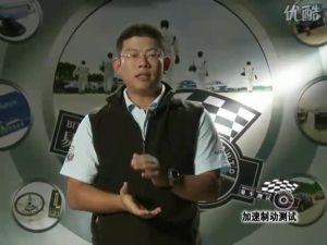 易车测试 奔腾B70 动力评测_上