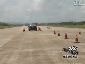 易车测试 奔腾B70 操控评测_下