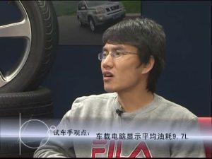 易车测试:奇骏2.5XL豪华版油耗噪音_下