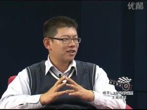 易车测试:广汽本田锋范主观体验_下