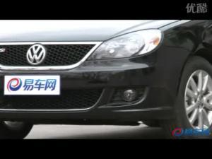 易车网带您体验上海大众朗逸1.4T