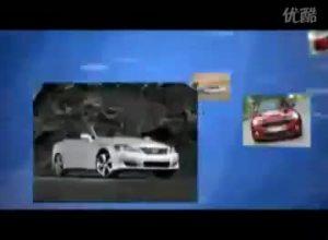 上海大众途观上市发布新车视频演示