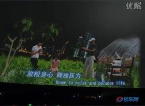 上海大众途观上市销售汽车公司副总经理