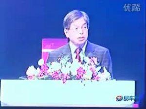睿翼轿跑上市-马自达总裁山田宪昭致辞