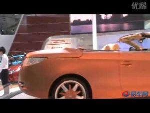 广汽概念敞篷车Cabrio-Coupe亮相广州