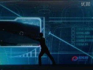 2010北京车展 奇瑞风云2两厢现场表演