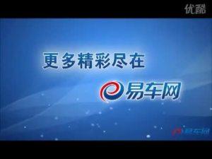 2010北京车展 东风S30长裙模特