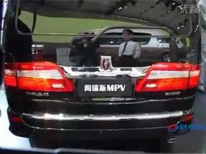 2010北京车展 金杯-格瑞斯车型展示