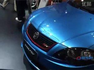 2010北京车展 华晨汽车FSV运动版