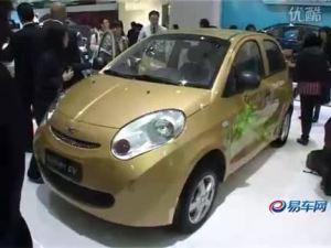 2010北京车展 奇瑞汽车 M11展示