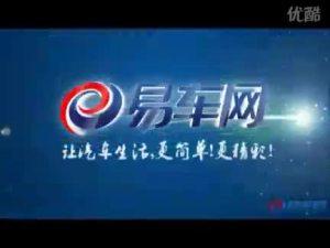 2010北京车展 华泰自主新车元田B21