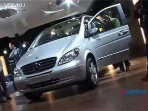 2010北京车展 奔驰唯雅诺尊贵版