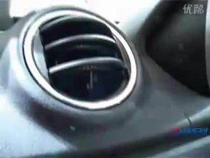 2010北京车展 马自达展台CX-7亮相