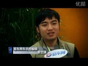 易车展视:长话短说 有中国特色的加长版