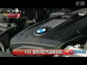 试驾2010款全新宝马530Li_车势力