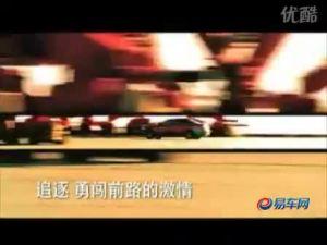 梅西首次代言中国品牌 瑞麒G5亮相