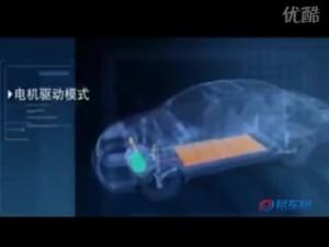 新能源汽车 比亚迪F3DM电视宣传片