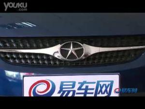 易车网到店实拍江淮和悦RS车型