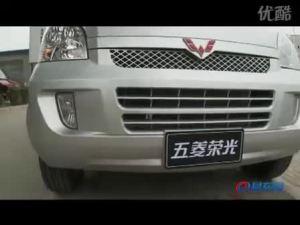 上海通用五菱荣光车型展示视频