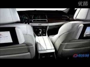 动态展示宝马5系GT先进科技理念