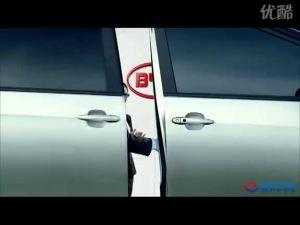 彰显尊贵品位 比亚迪M6高清广告