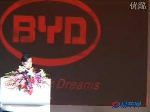 比亚迪销售公司副总经理公布L3 价格