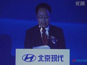 现代瑞纳上市 常务副总经理李峰致辞
