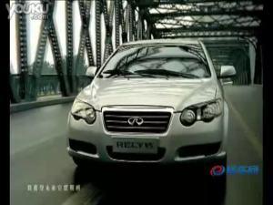 新商务推动力 威麟V5 电视广告