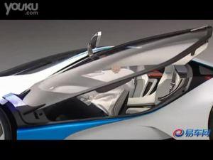 动感十足 宝马vision引领概念车新时尚