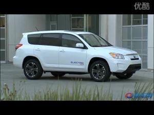 丰田RAV4 EV电动车全方位展示视频