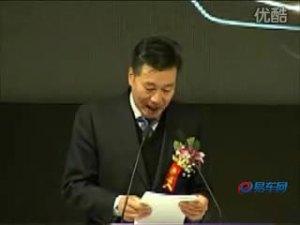 马自达8下线盛典-吉林副省长王祖继讲话