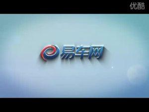 2010广州车展 吉利全新款全球鹰GX2