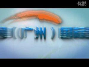 2010广州车展 铃木全新Splash亮相