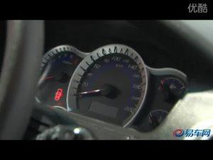 2010广州车展 朴素典雅的长安汽车CX30