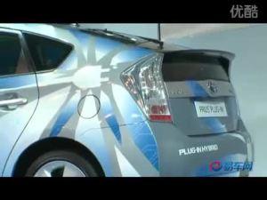 2010广州车展 新款丰田普锐斯混合动力