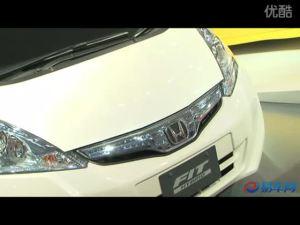 2010广州车展  电动版白色本田小飞度