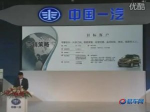森雅S80上市发表会 新车型发布视频