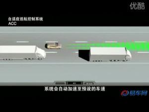 大众豪华SUV途锐自适应巡航控制系统