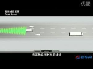 大众豪华SUV途锐前端辅助系统介绍