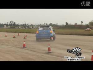 易车测试 铃木天语SX4 麋鹿绕桩测试