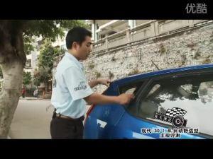 易车测试:北京现代i30 1.6L主观评测