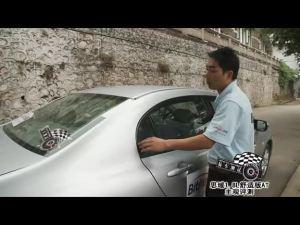 易车测试 本田思域1.8L AT非凡体验