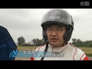 易车测试:北京现代i30加速制动测试
