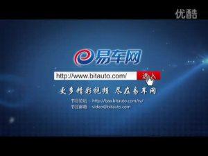 2011上海车展 理念S1西游记版广告