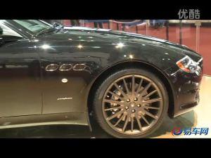 2011上海车展 玛莎拉蒂总裁系列