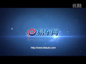 【比亚迪S6汽车视频|比亚迪S6新车视频-最新比亚迪S6视频】-易车网-高清图片