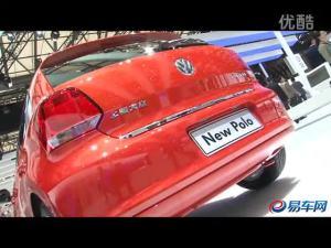 2011上海车展 上海大众新POLO登场