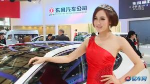 2011上海车展 起亚K5女模风情万种