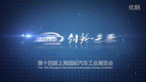 2011上海车展 雷克萨斯RX 靓丽车模