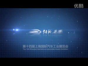 2011上海车展 纯电传祺车模亭亭玉立